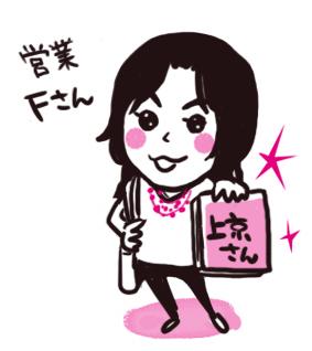 f_san.jpg