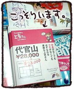 kinokuniya2.jpg