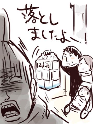 hazui.jpg